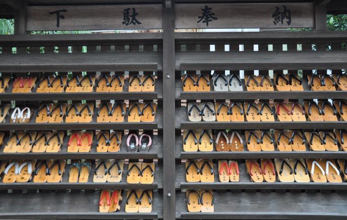 Kyoto - Kinosaki Onsen