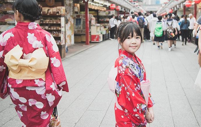 Kinosaki Onsen - Kyoto