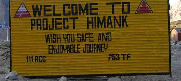 Project-Himank