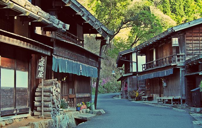 Randonn e dans les alpes japonaises trek au japon avec - Maison de vallee au japon par hiroshi sambuichi ...